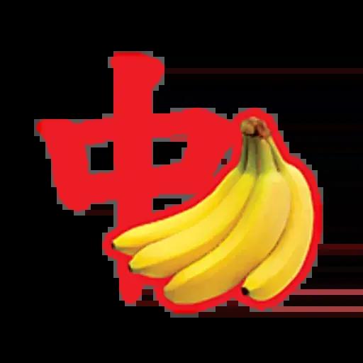 老餅 - Sticker 22