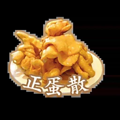 老餅 - Sticker 20