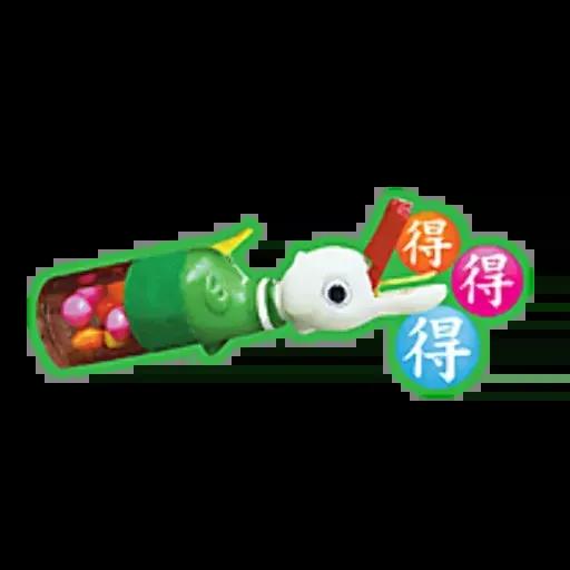 老餅 - Sticker 19