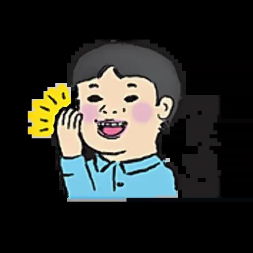 老餅 - Sticker 8