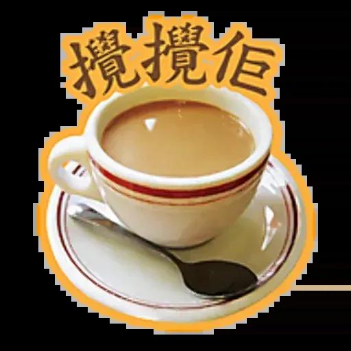 老餅 - Sticker 14
