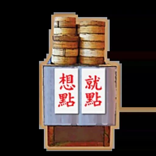 老餅 - Sticker 11