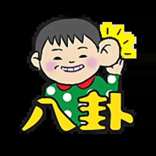 老餅 - Sticker 26