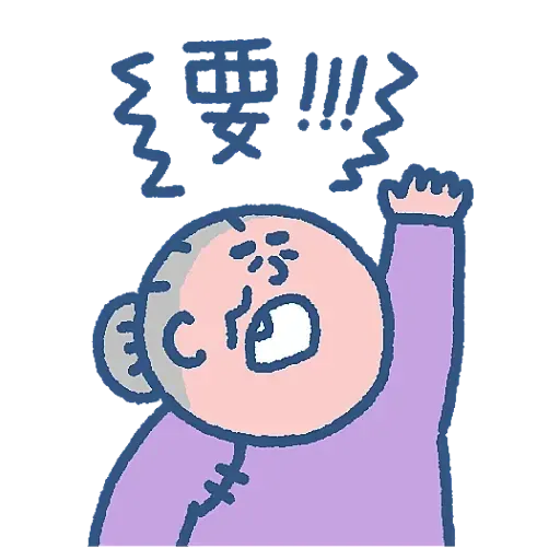 阿婆口罩 - Sticker 4