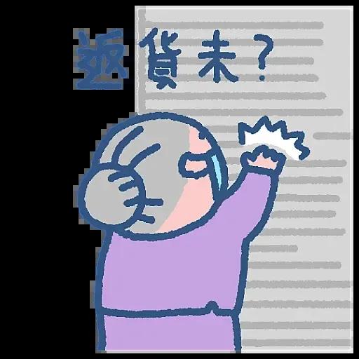 阿婆口罩 - Sticker 5