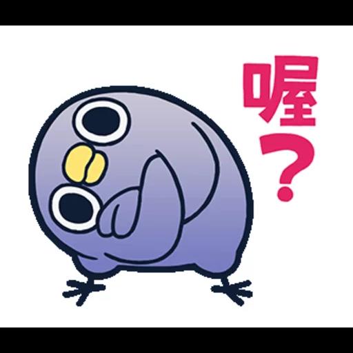 懒的鸟你 - Sticker 23