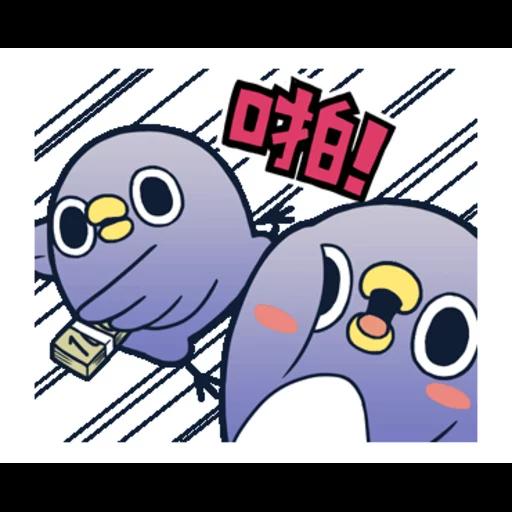 懒的鸟你 - Sticker 9
