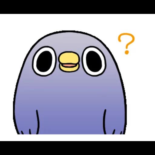懒的鸟你 - Sticker 30