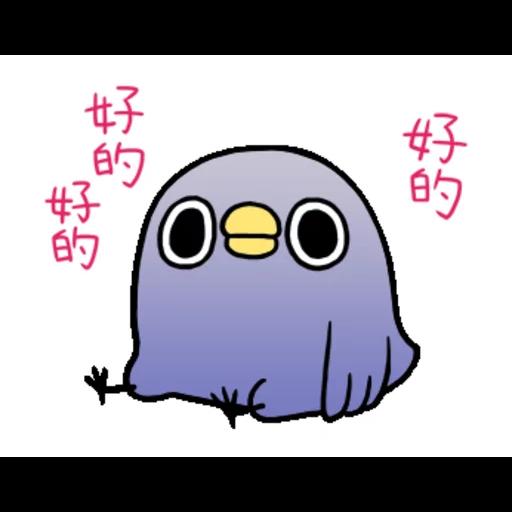 懒的鸟你 - Sticker 3