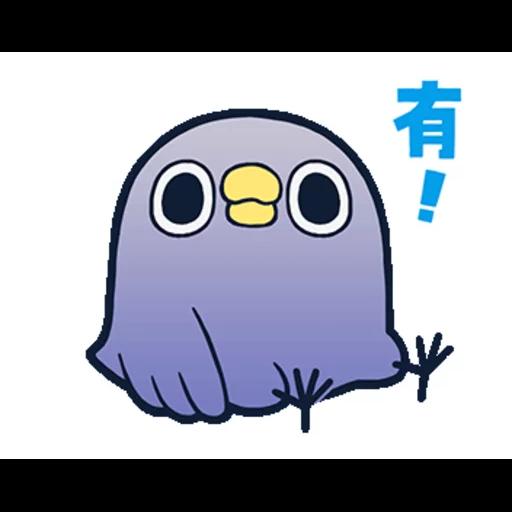 懒的鸟你 - Sticker 18
