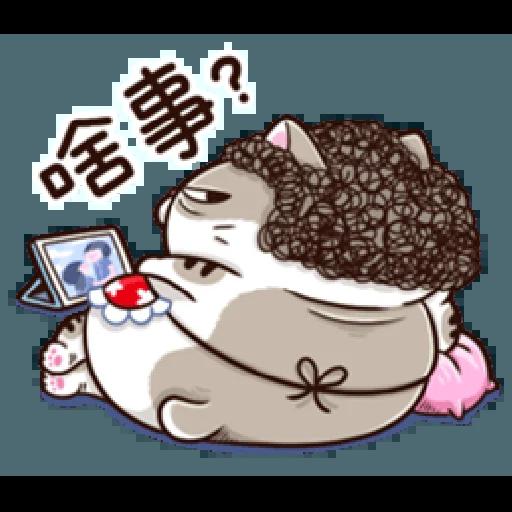 Ami mom - Sticker 17