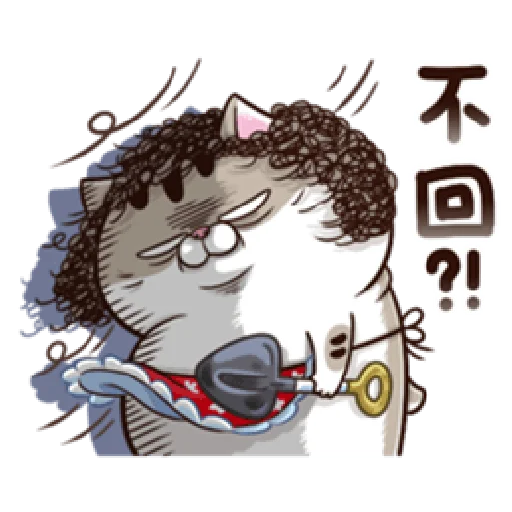 Ami mom - Sticker 8