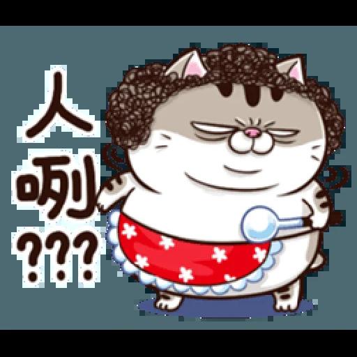 Ami mom - Sticker 5