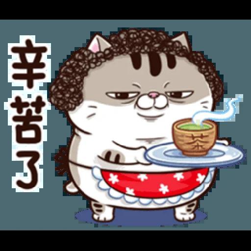 Ami mom - Sticker 1