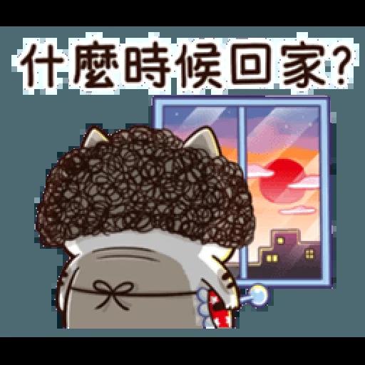 Ami mom - Sticker 7