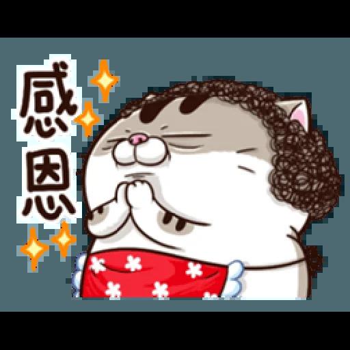 Ami mom - Sticker 4