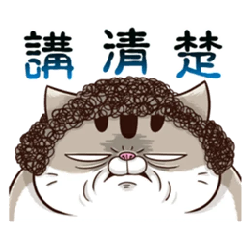 Ami mom - Sticker 16