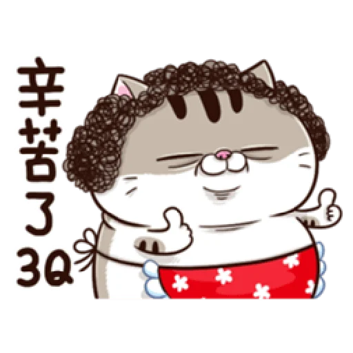 Ami mom - Sticker 2