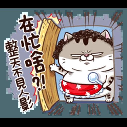 Ami mom - Sticker 6