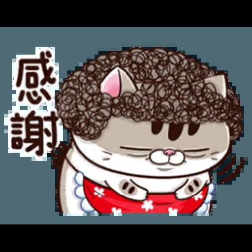 Ami mom - Sticker 3