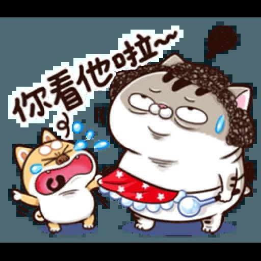 Ami mom - Sticker 13