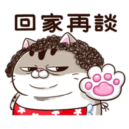 Ami mom - Sticker 18