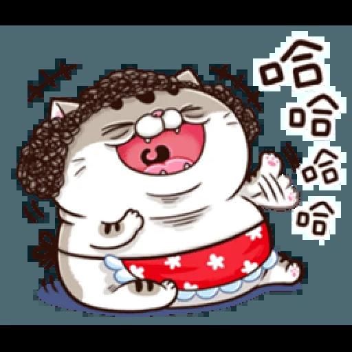 Ami mom - Sticker 12