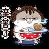 Ami mom - Tray Sticker