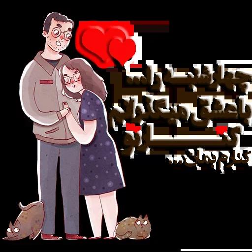 Aynshinqaf - Sticker 5