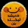 Aynshinqaf - Tray Sticker