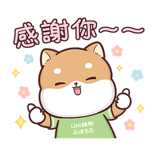 LINE SHOPPING x Liz - Sticker 5
