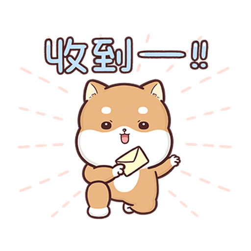 LINE SHOPPING x Liz - Sticker 2