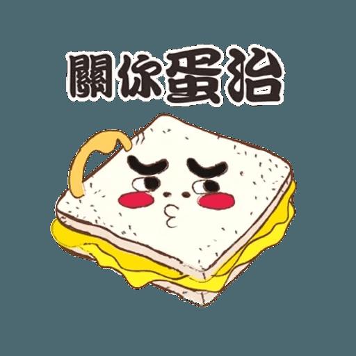 潮食好西 - Sticker 7