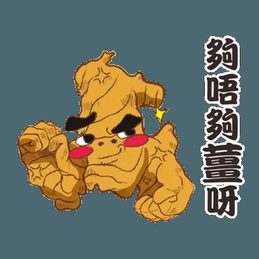潮食好西 - Sticker 23