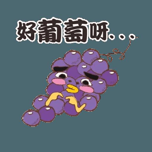 潮食好西 - Sticker 28