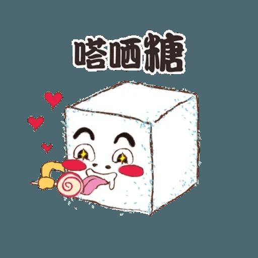 潮食好西 - Sticker 5