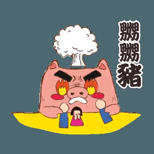 潮食好西 - Sticker 27