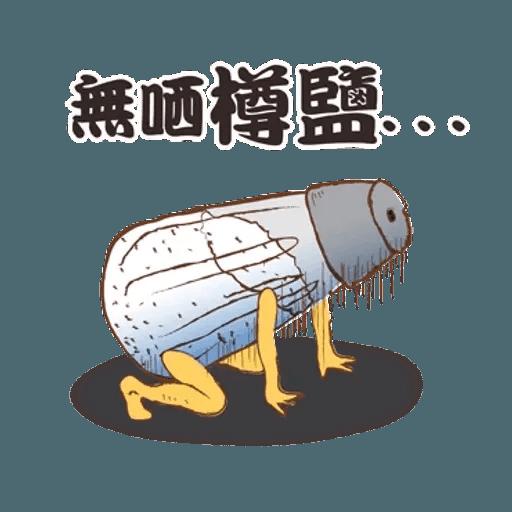 潮食好西 - Sticker 18