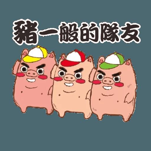 潮食好西 - Sticker 13