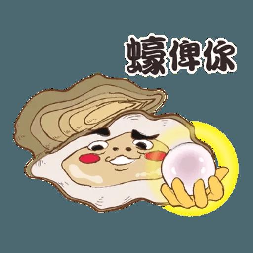 潮食好西 - Sticker 10