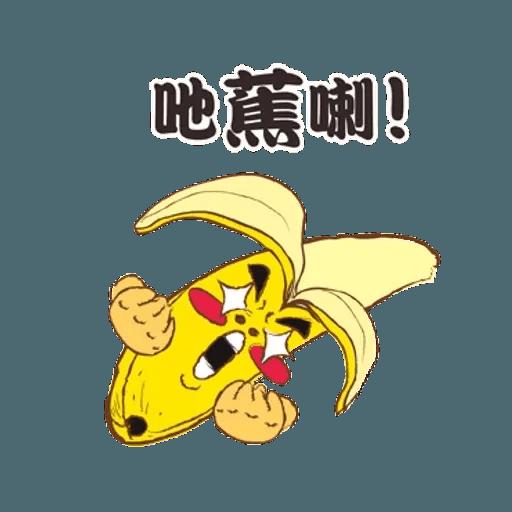 潮食好西 - Sticker 22
