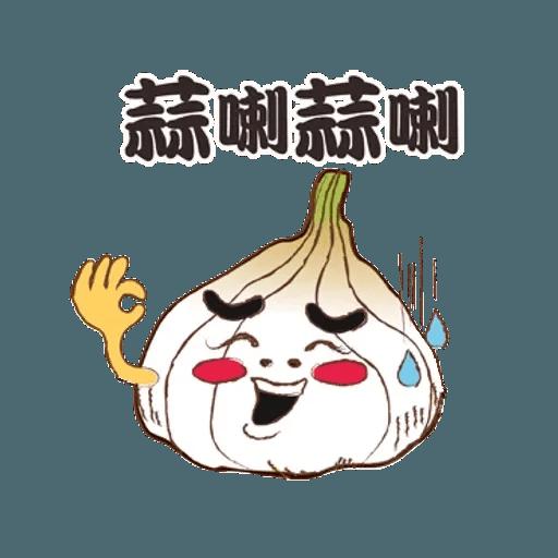 潮食好西 - Sticker 16