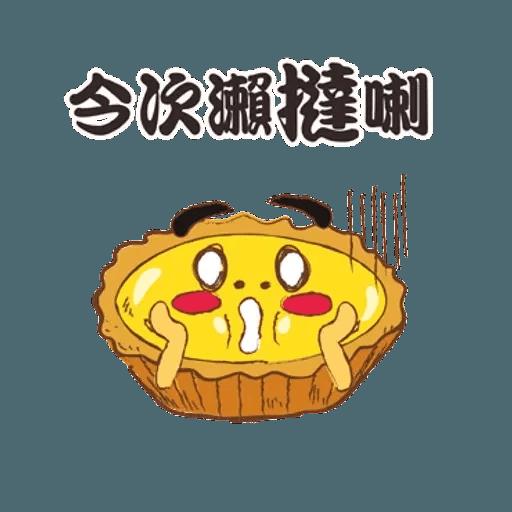 潮食好西 - Sticker 6