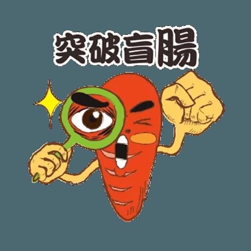 潮食好西 - Sticker 8