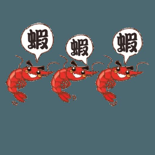 潮食好西 - Sticker 30