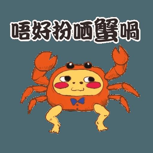潮食好西 - Sticker 25