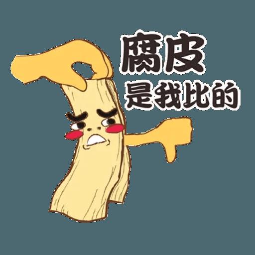 潮食好西 - Sticker 14