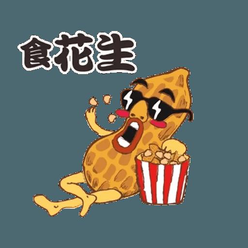 潮食好西 - Sticker 15