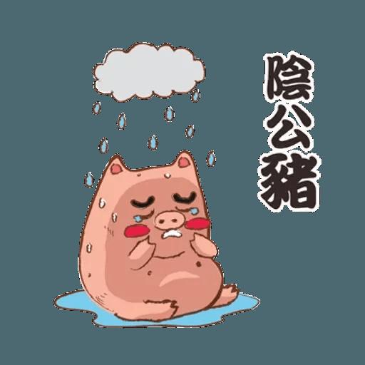 潮食好西 - Sticker 17