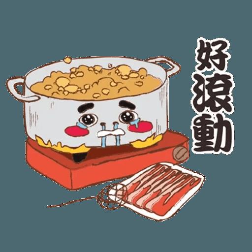 潮食好西 - Sticker 19